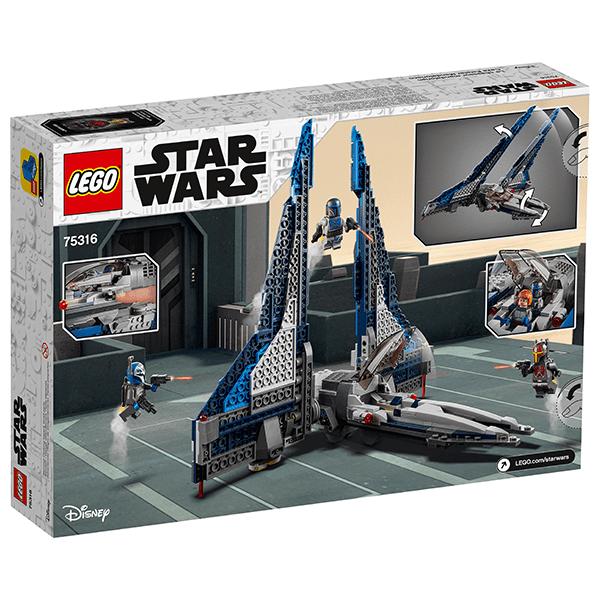 LEGO® Star Wars™ 75316 Mandalorian Starfighter™