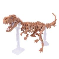 Schylling Nanoblock T-Rex Skeleton Model Kit